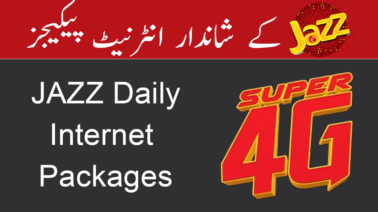 Jazz-Daily-Internet-Packages