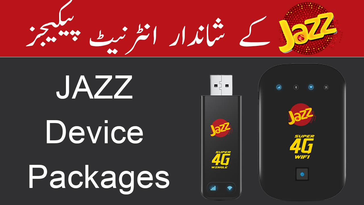 Jazz-Device-Internet-Packages