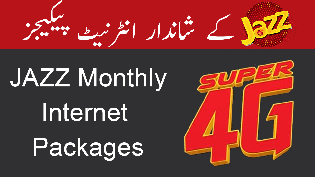 Jazz-Monthly-Internet-Packages