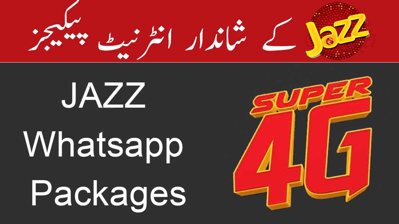 Jazz-Whatsapp-Packages