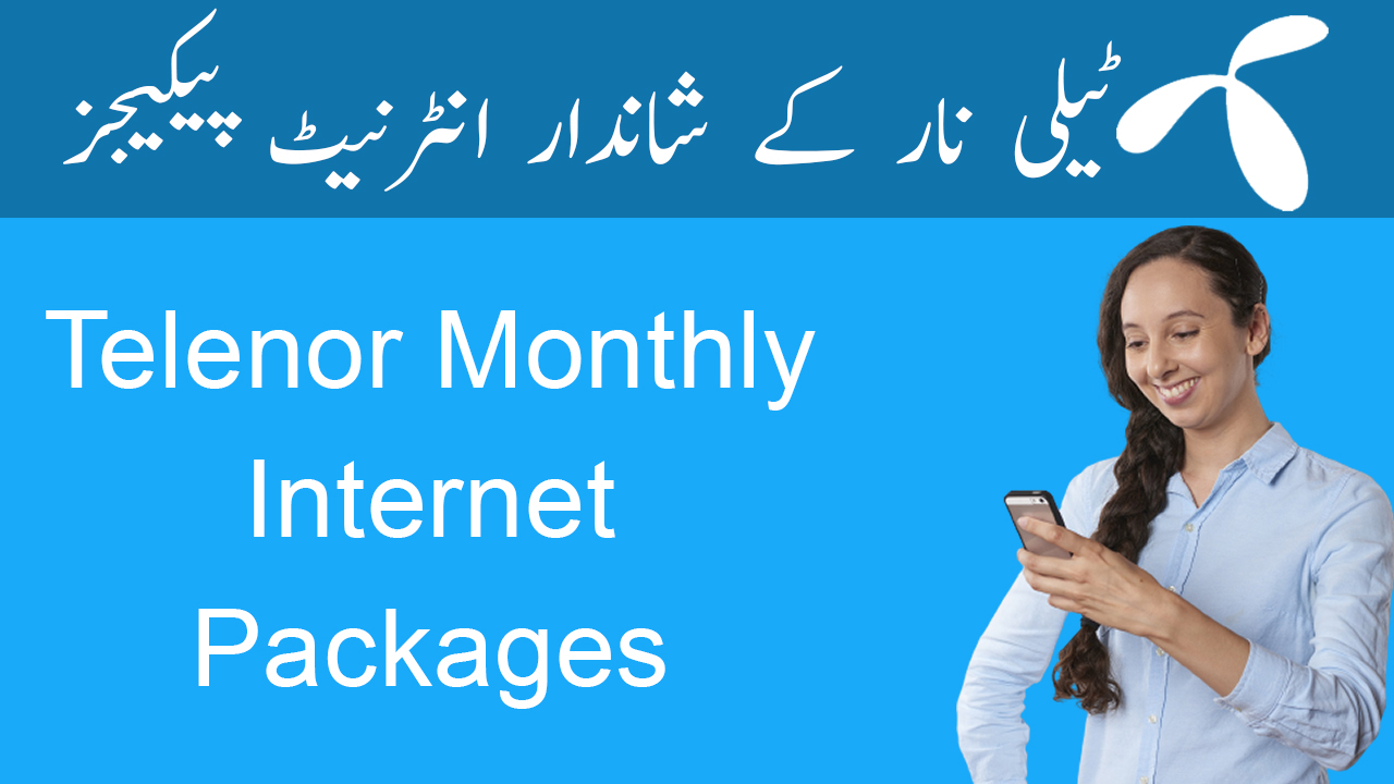 Telenor-Monthly-Internet-Packages
