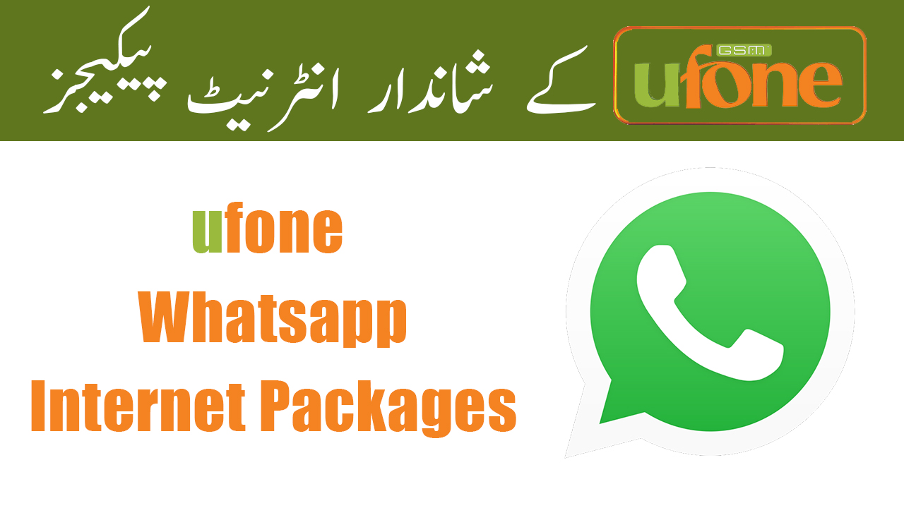 Ufone-All-Whatsapp-Packages