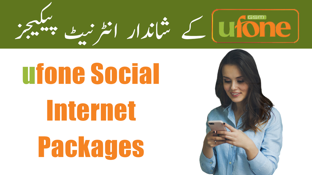 Ufone-Social-Internet-Packages