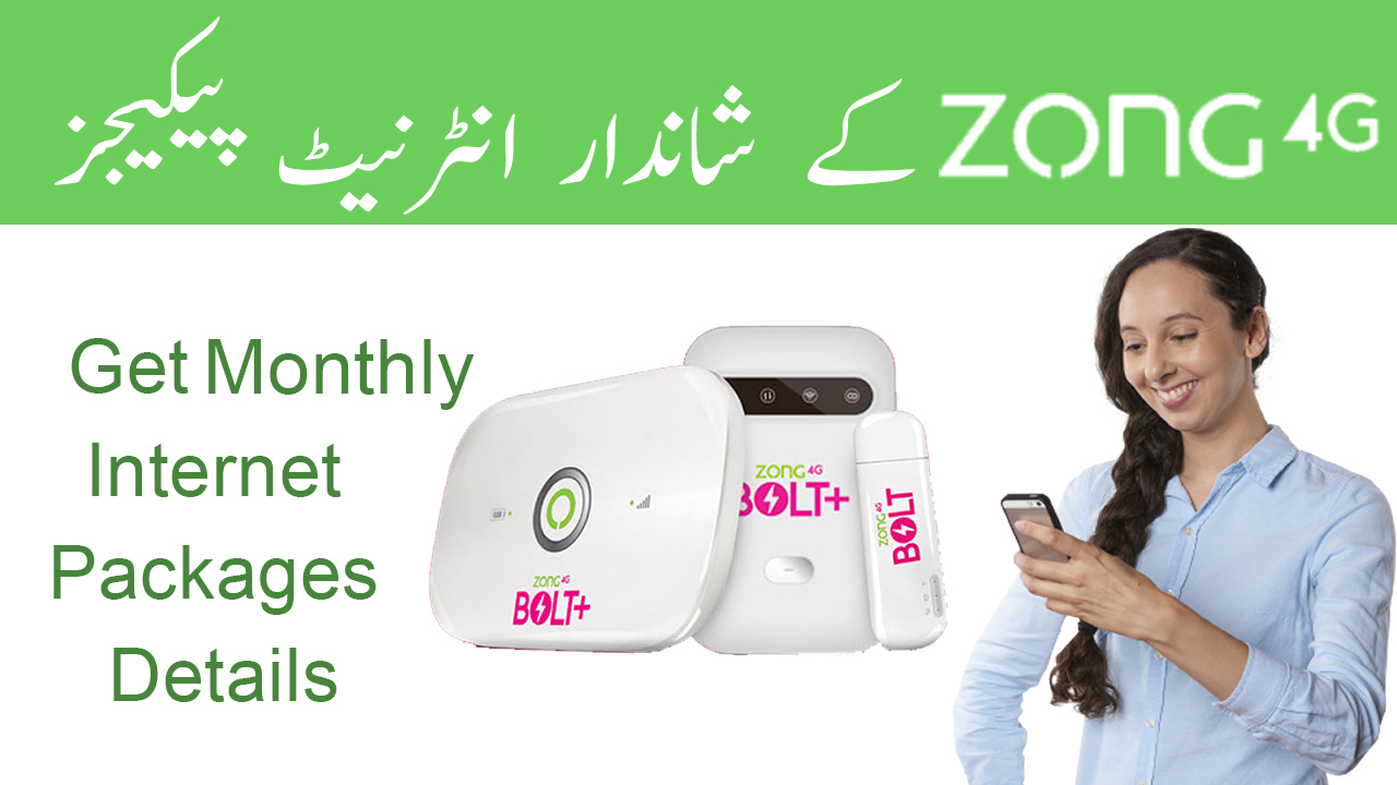 Zong 4G Monthly Internet Packages 2021