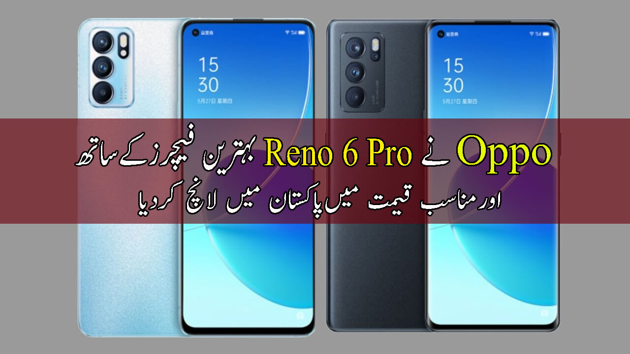 Oppo-Reno-6-Pro-Phone-Price-in-Pakistan-